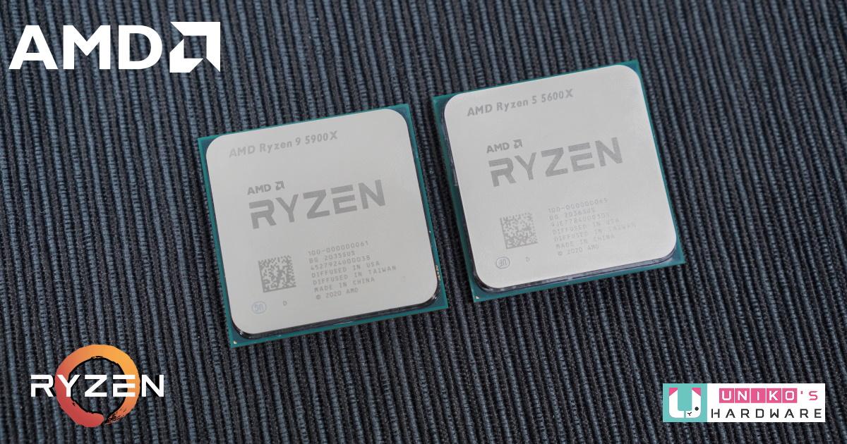 IPC 大勝!AMD Ryzen 9 5900X、Ryzen 5 5600X 處理器評測開箱