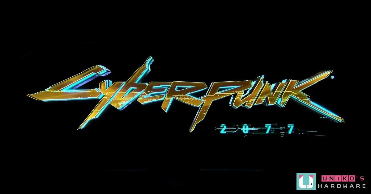 年度遊戲大作 Cyberpunk 2077 硬體需求公佈,準備好進行遊戲了嗎?
