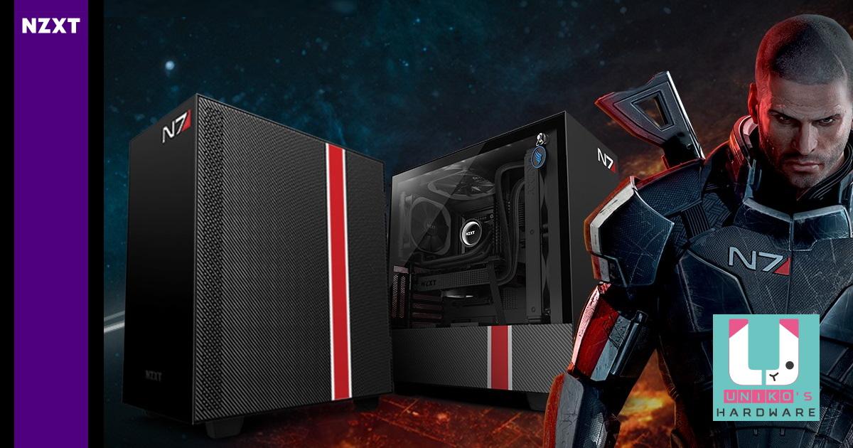 NZXT 發布質量效應 CRFT 07 H510i Mass Effect 聯名機殼。