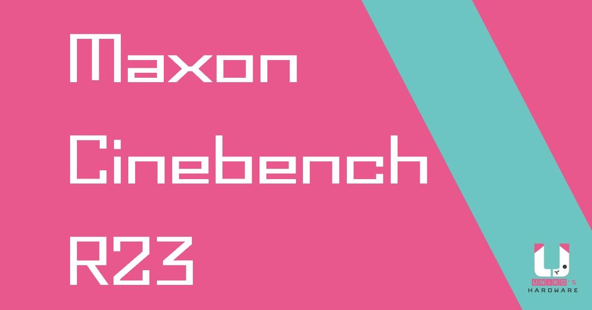 效能測試跑分軟體 Cinebench 推出新版本 - Cinebench R23
