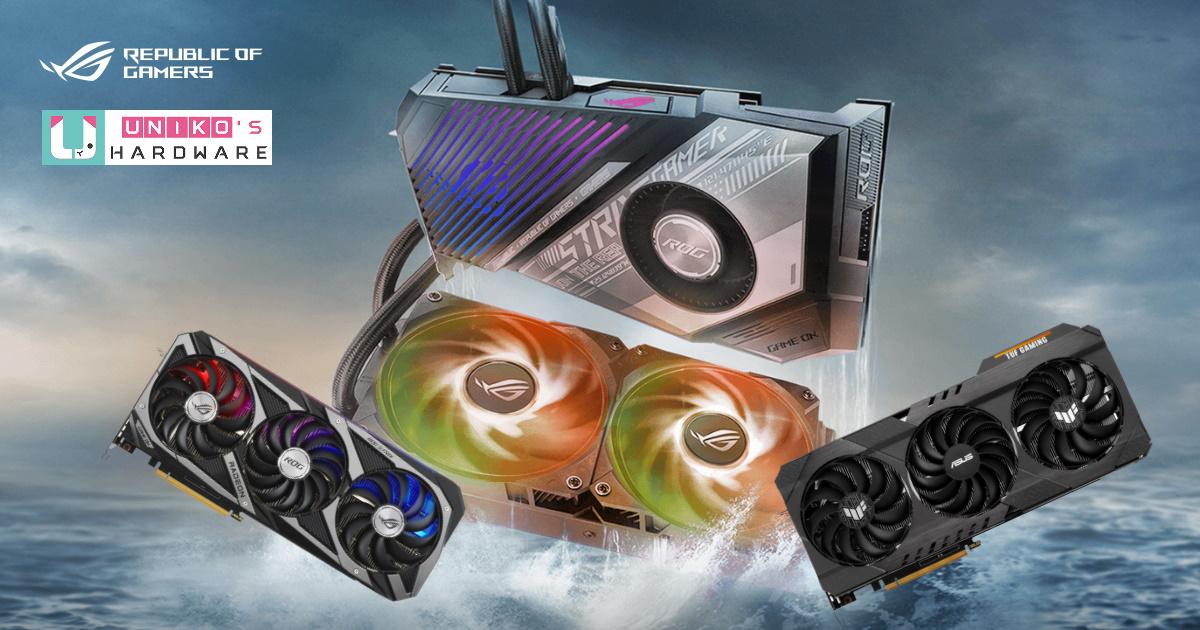 華碩 ROG Strix LC Radeon RX 6800 XT 顯示卡霸氣現身。