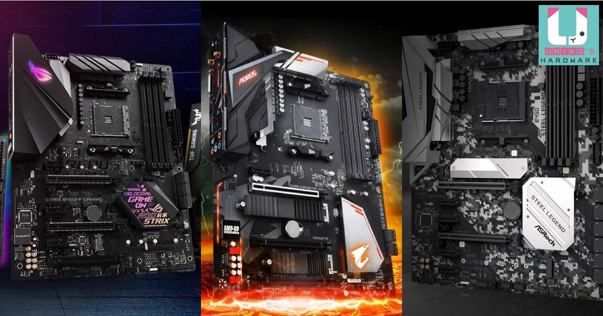 B450、X470 主機板也能用 AMD Ryzen 5000 系列 CPU,各家 BIOS 總整理