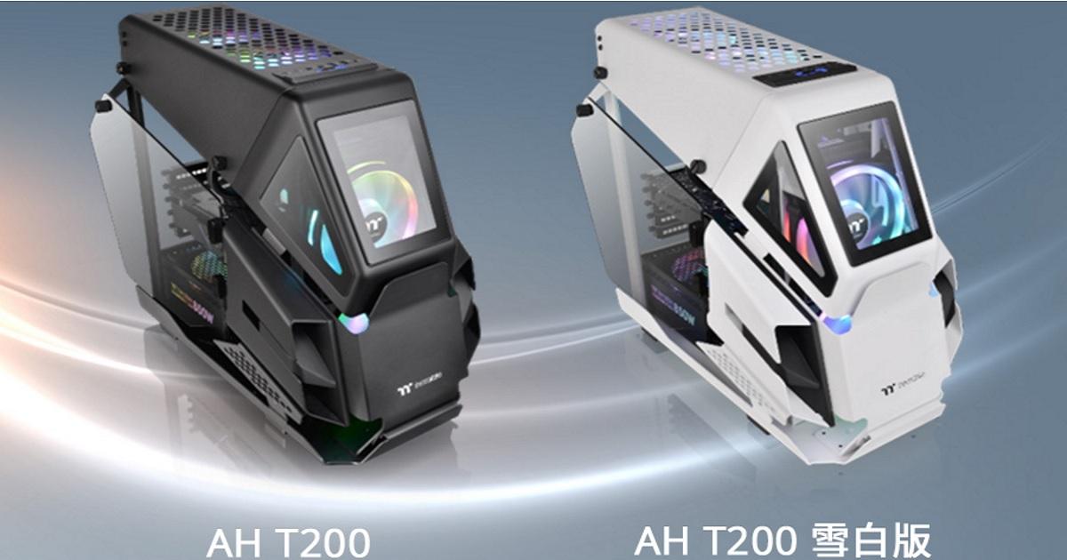 武裝直升機概念設計,Thermaltake AH T200 M-ATX 強化玻璃機殼上市