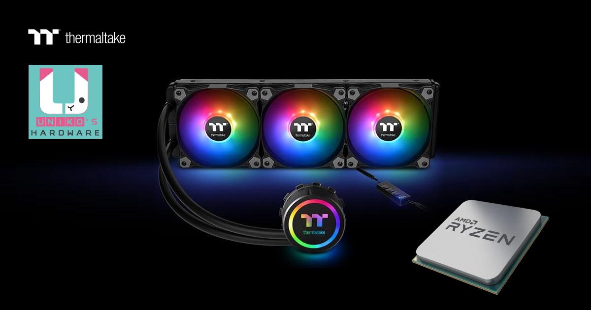 AMD 也掛保證!Thermaltake 曜越一體式水冷支援 Ryzen 桌上型處理器。