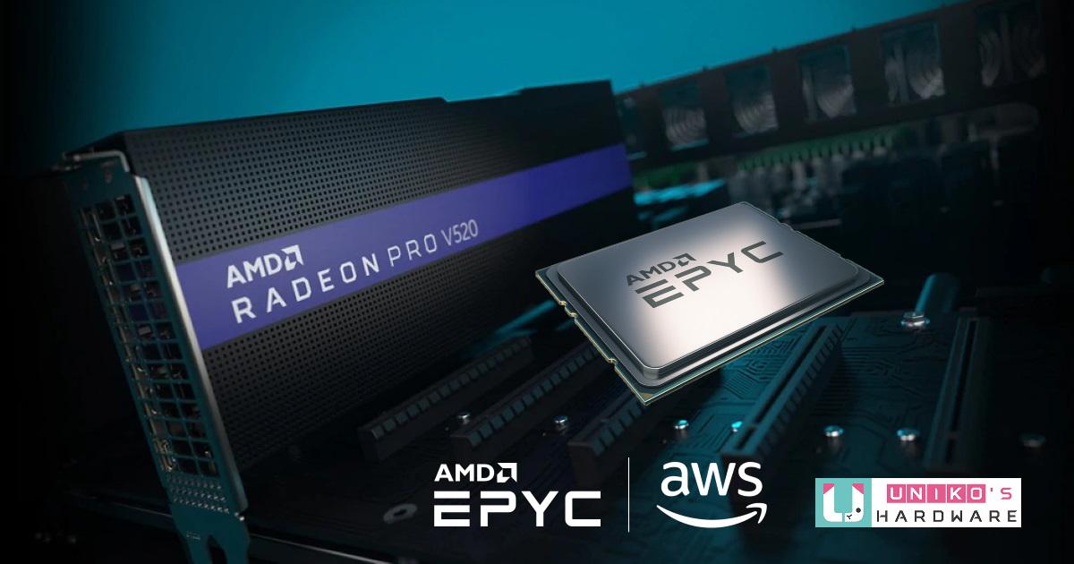 AWS 實例上線, 使用 AMD 2nd EPYC + Radeon Pro V520 帶來強勁性價比與效能提升。