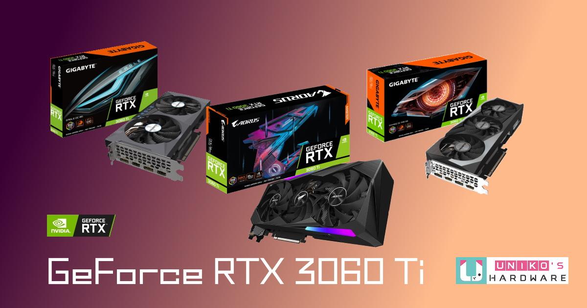 Gigabyte 技嘉推出多款 GeForce RTX 3060 Ti 系列顯示卡。