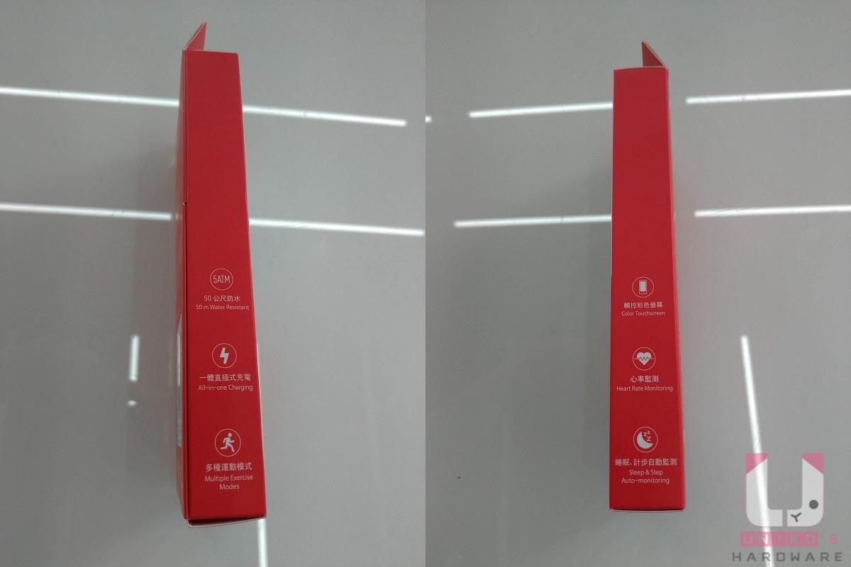 兩側印有產品功能簡介。