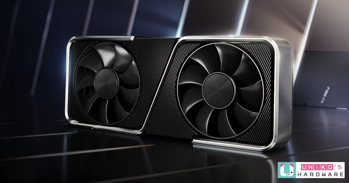 抱歉了錢錢,但我真的需要 NVIDIA GeForce RTX 3060Ti 那個酷東西