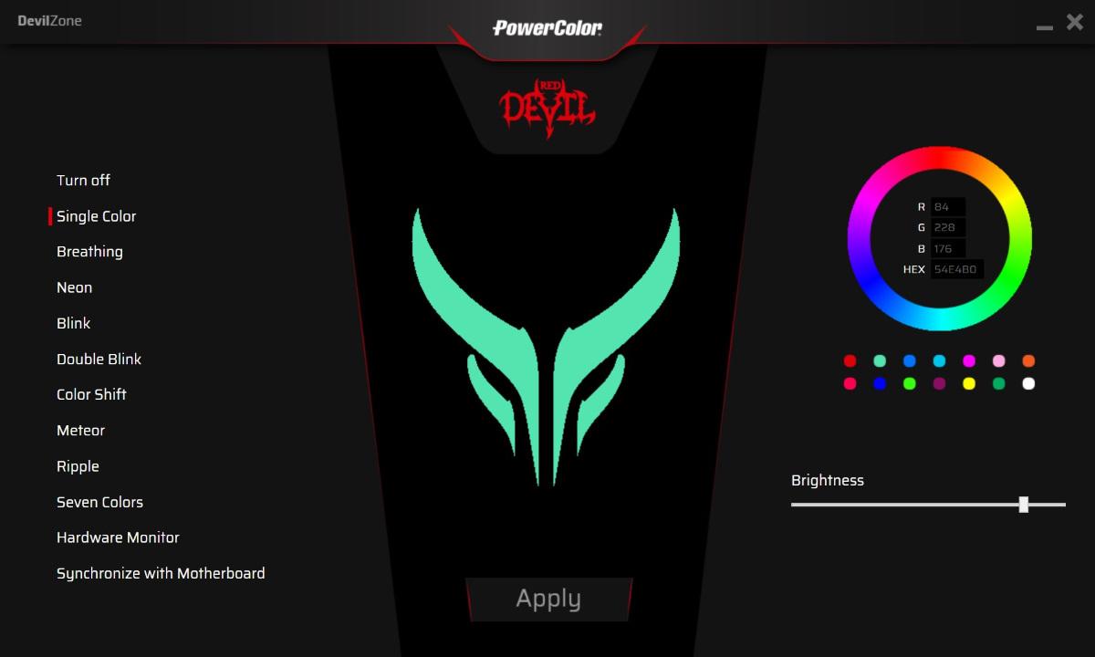 Devil Zone RGB 控制軟體。