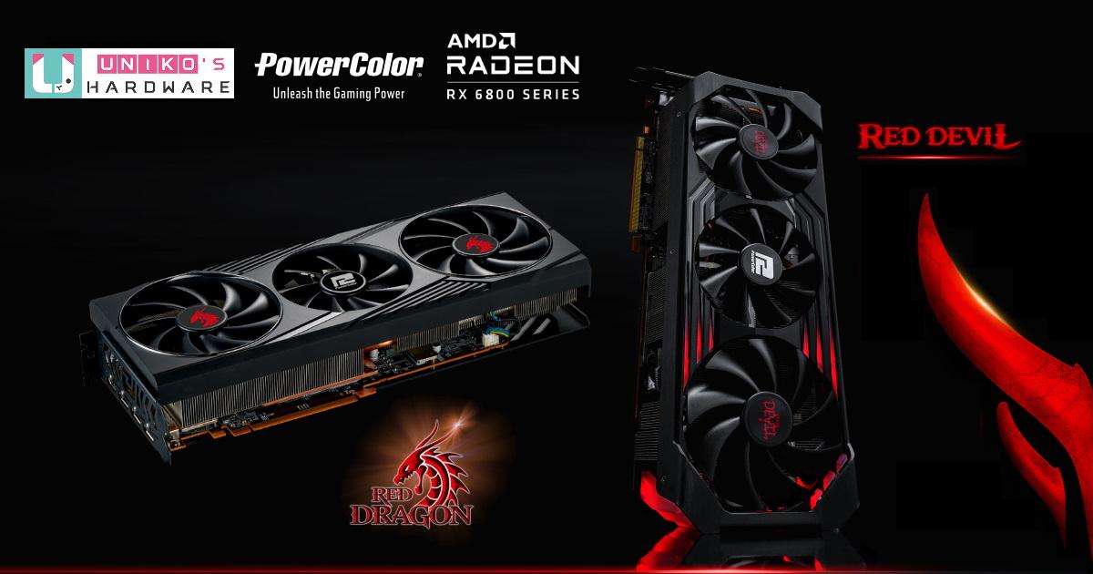 撼訊 PowerColor Radeon RX 6800 及 Radeon RX 6800XT 自製紅魔 / 紅龍卡即將登台。