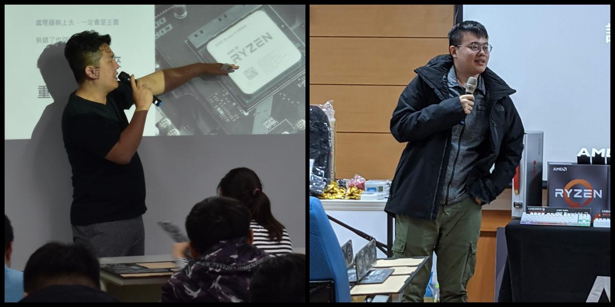兩位講師,左邊是 Andy,右邊是 Huan。