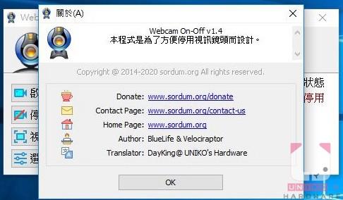 翻譯的部分目前已傳給開發者,大家可以期待之後的版本內建繁體中文喔。