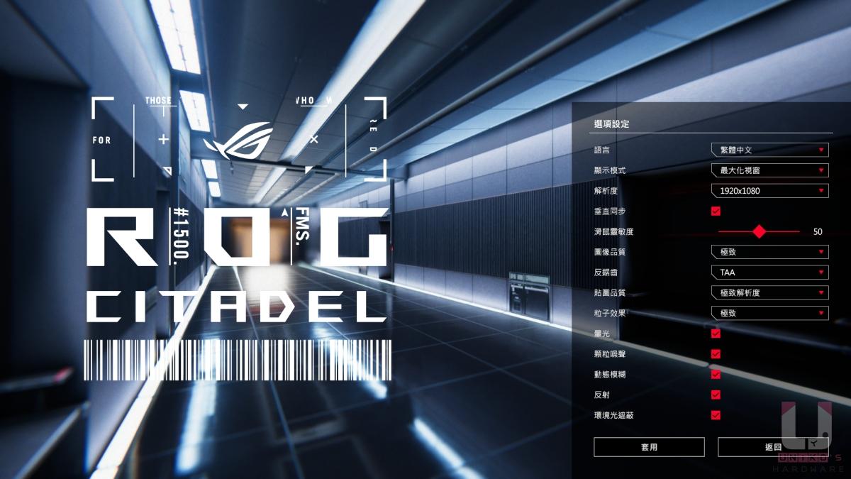 ROG CITADEL XV 也有很多設定可以調整。