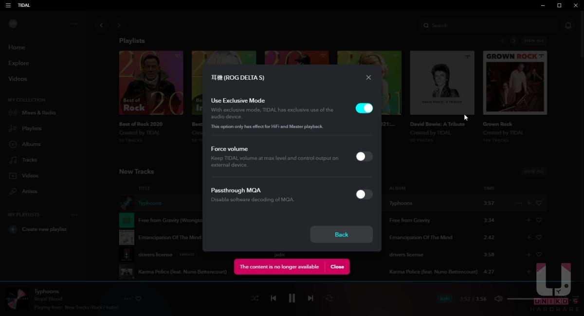 開啟「User Exclusive Mode」讓 TIDAL 擁有耳機唯一使用權,即可開始聆聽高音質音樂。