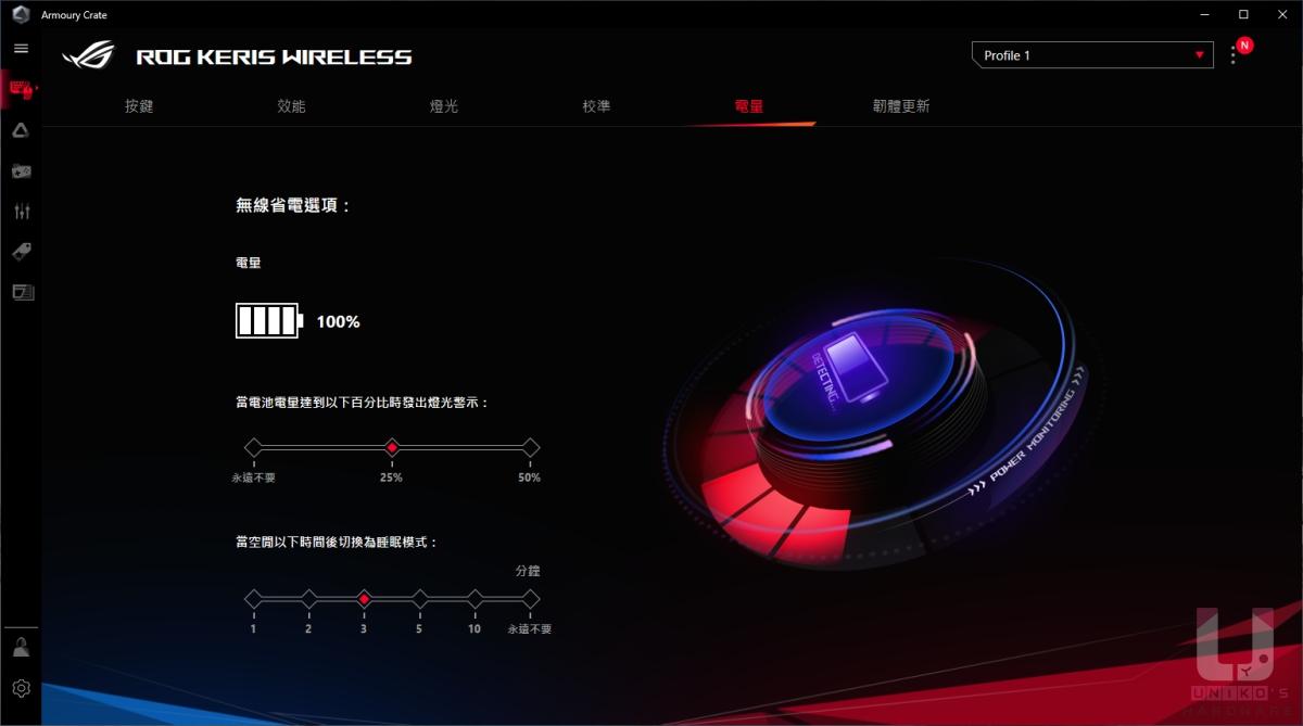 無線滑鼠的關係,軟體中心提供電量的顯示,同時也可藉由燈效做輔助顯示。