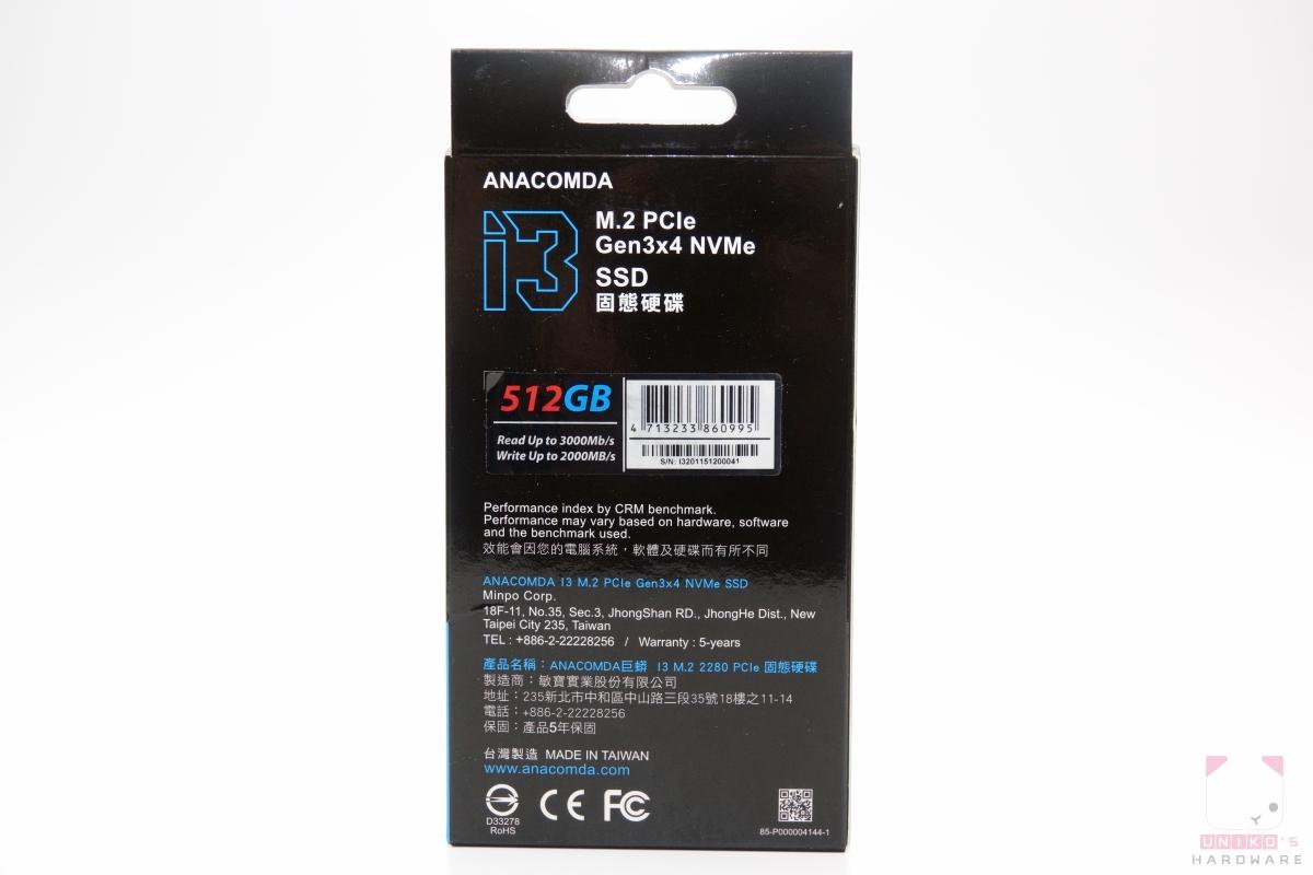 包裝背面除了原廠連絡資訊外,最吸引人的就是「台灣製造 MADE IN TAIWAN」。