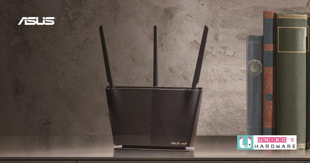 ASUS RT-AX68U 搭配全新 Instant Guard App, 外出也能一鍵加密。