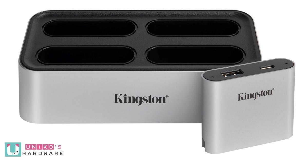 Kingston 金士頓 CES 2021 年度新品發表,讀卡機模組座、NVMe SSD 產品新登場