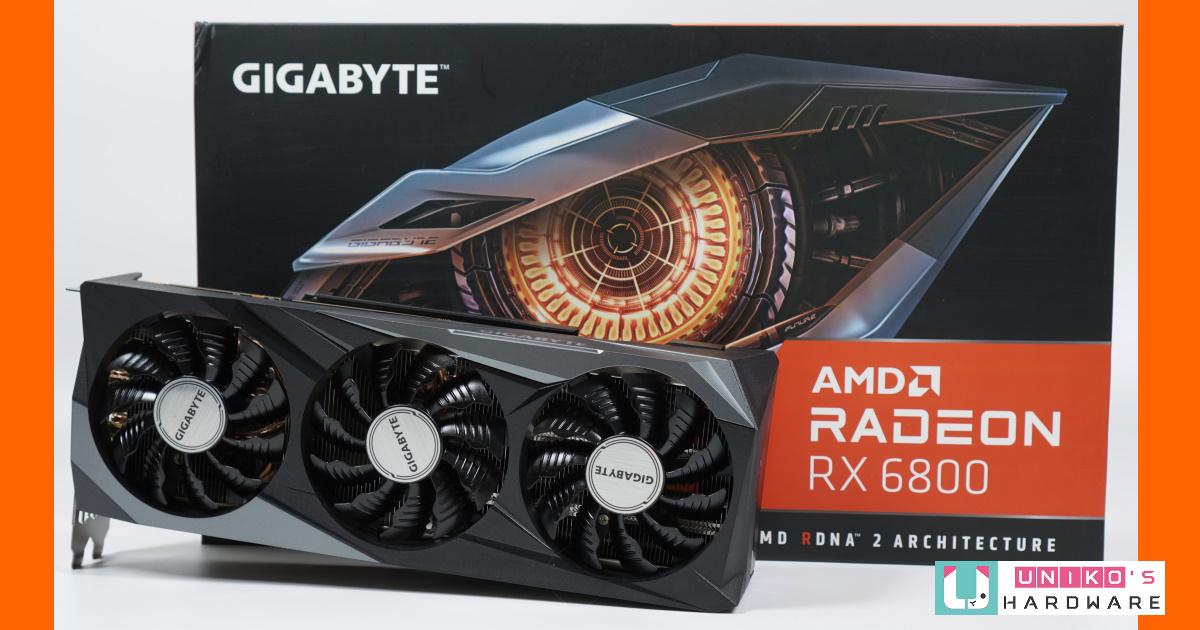 GIGABYTE Radeon RX 6800 GAMING OC 16G 評測開箱