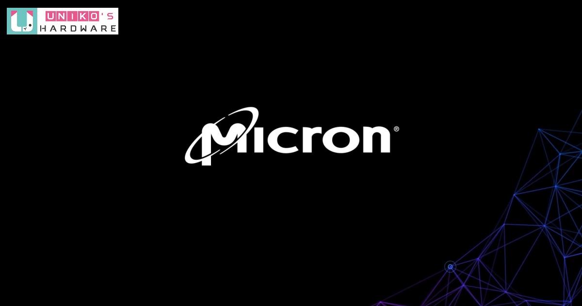 業界南波萬~ Micron 美光 1α 製程 DRAM 技術已能量產供貨