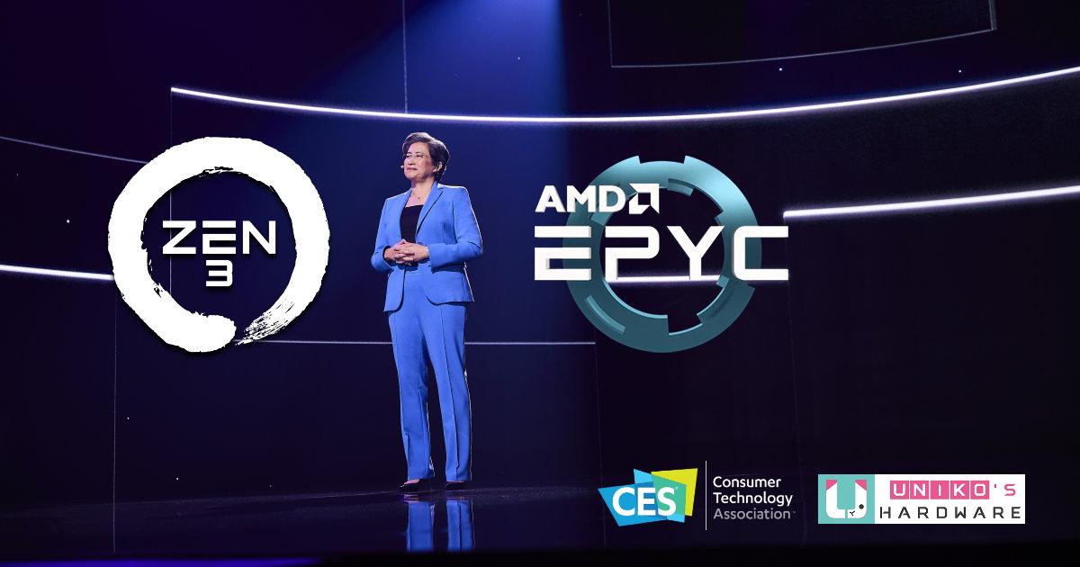 AMD CEO Dr. Lisa Su 於 CES 2021 展示一個數位先行的世界。