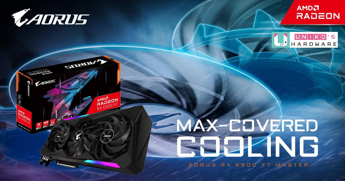 技嘉推出 AORUS Radeon RX 6900 XT 系列顯示卡。