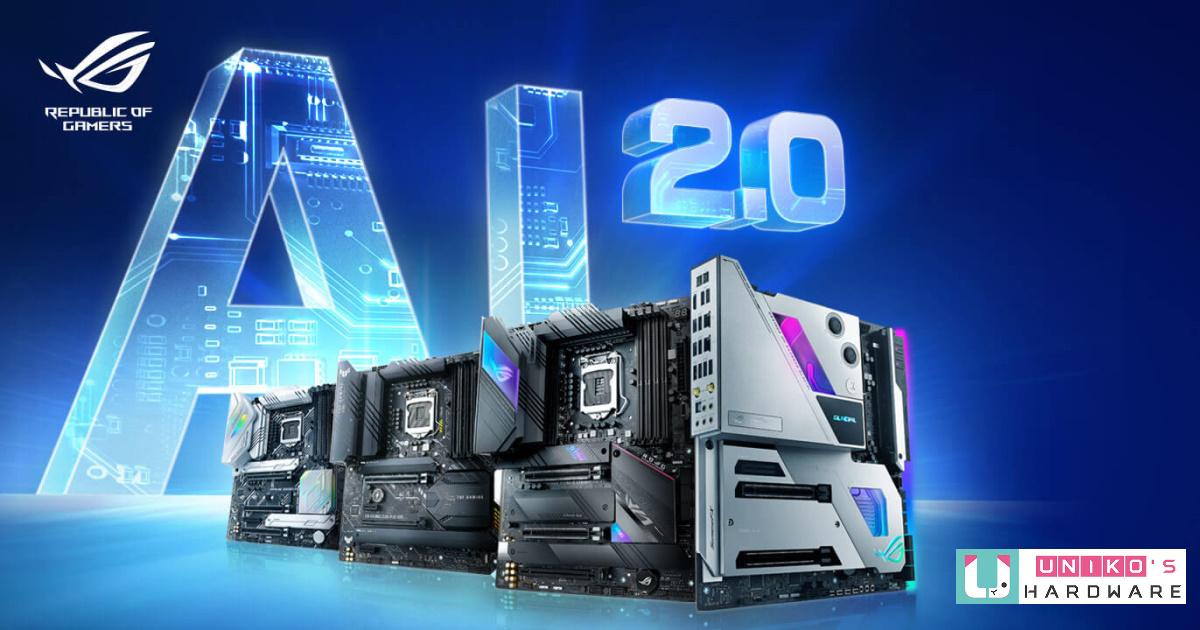 ASUS 在 CES 2021 推出全新 Intel Z590 主機板