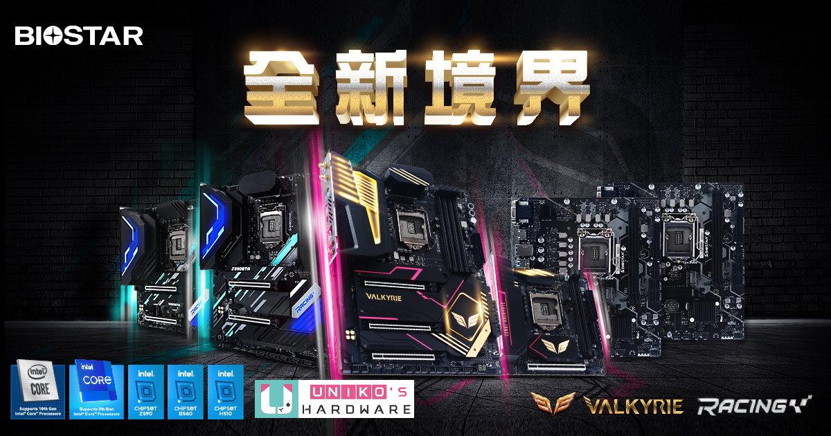 BIOSTAR 映泰發佈全新 VALKYRIE, RACING, 及入門款 Intel 500 系列主機板。