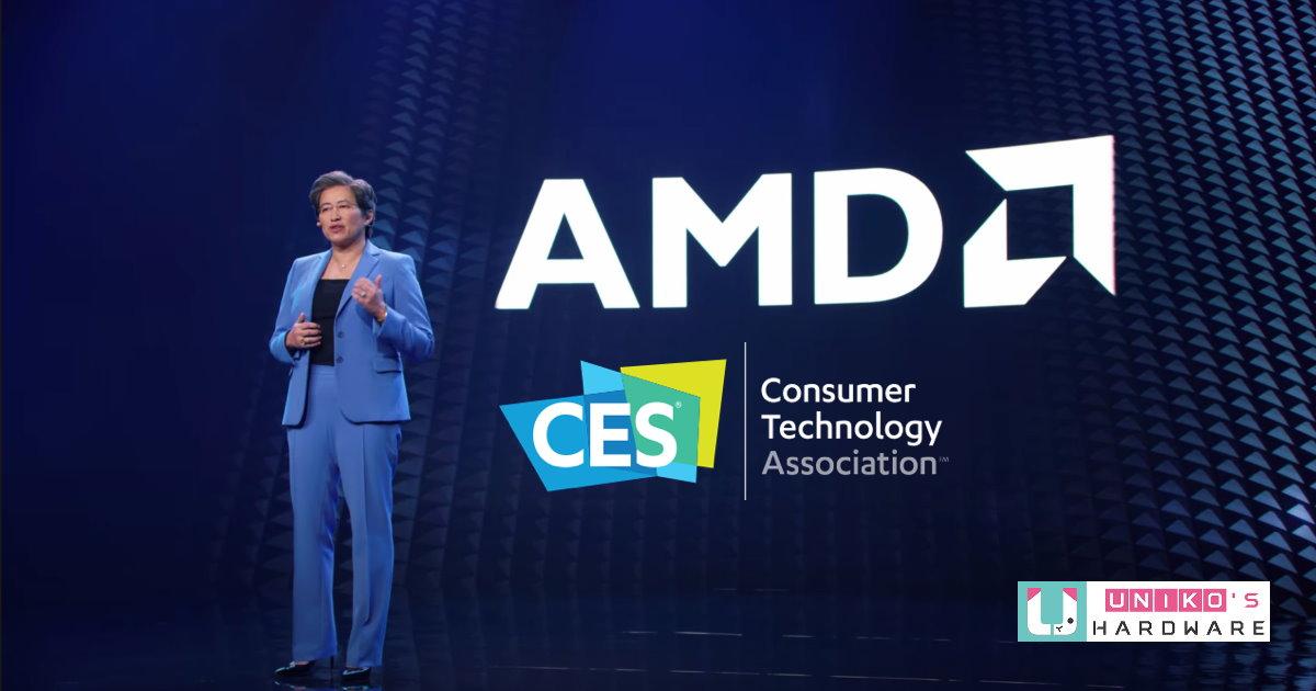 蘇媽在 CES 2021 AMD 主題演講中發布 Zen 3 架構 Ryzen 5000 系列行動處理器。