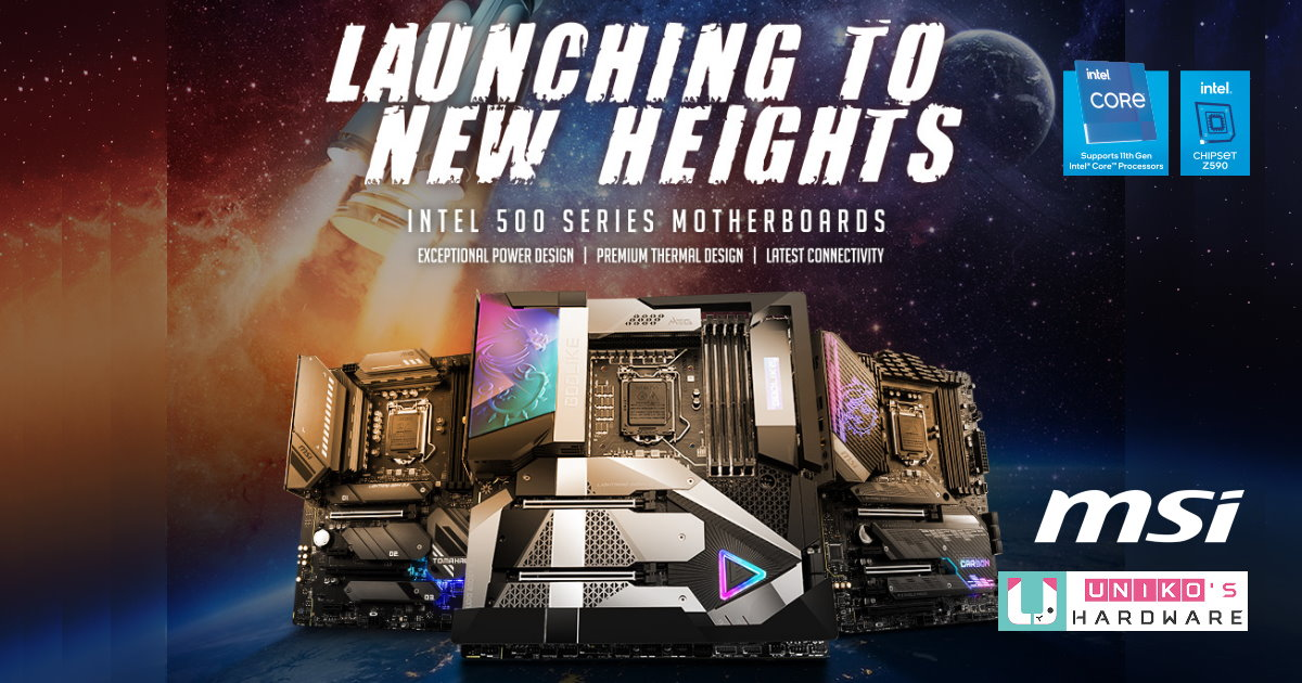 微星將於 1/27 推出 MSI Z590 系列主機板。