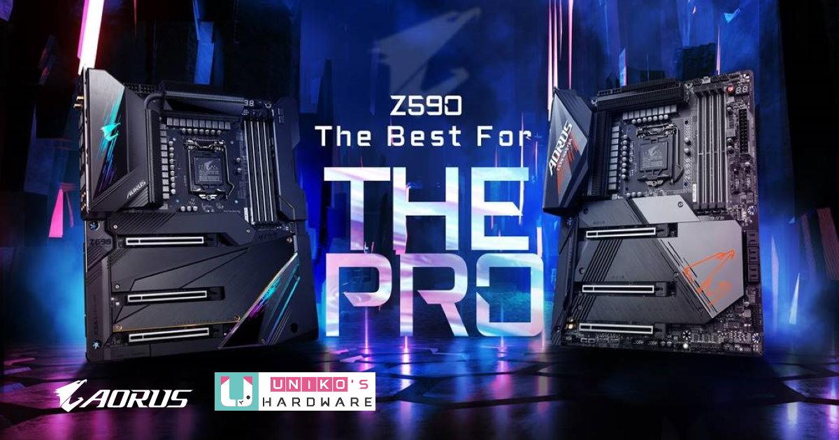 技嘉發布最新為 Intel 11th Core 處理器設計的 Z590 AORUS 系列主機板。