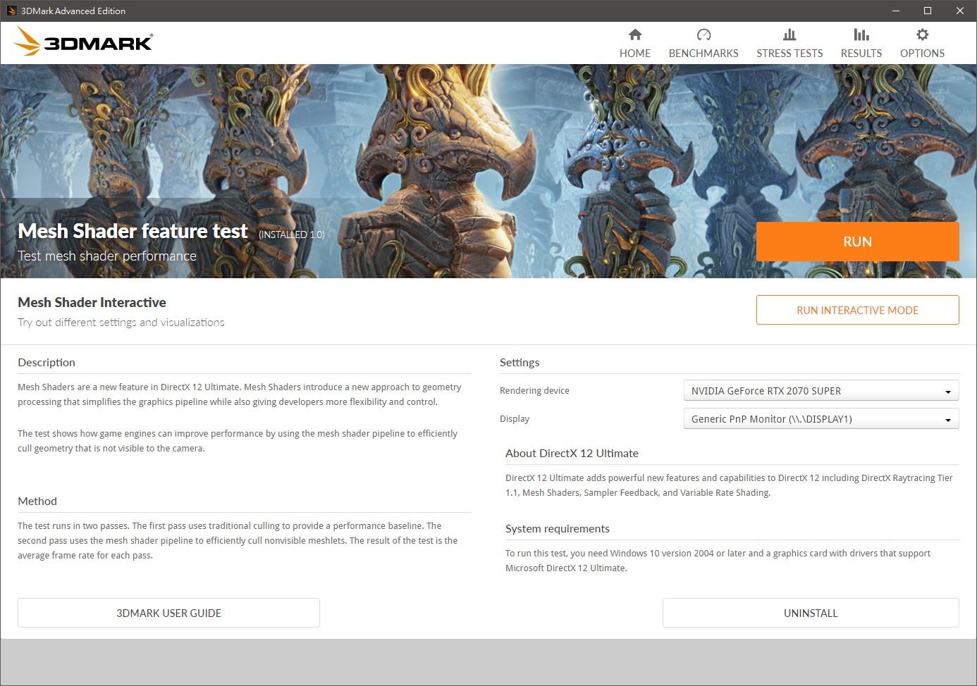 3DMark Mesh Shader 已經推出了。
