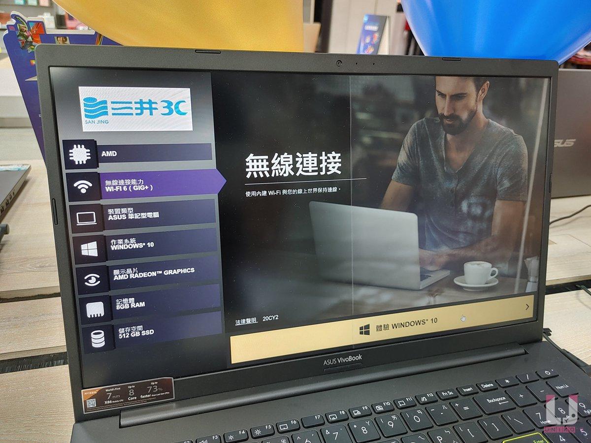 視訊鏡頭與麥克風同樣位於螢幕上方,HWiNFO 顯示面板型號是 LM156LF-5L04,右半邊有額外貼膜,請無視它。
