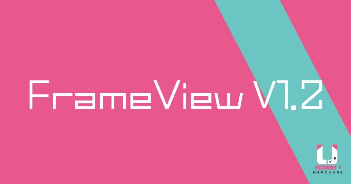 NVIDIA 黃師傅自家 FPS 監測工具~ FrameView V1.2 UH 獨家繁體中文化版本
