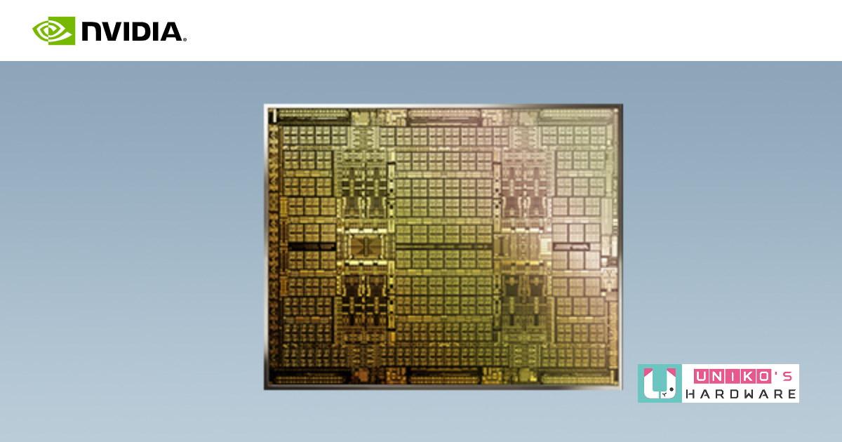 GeForce RTX 3060 顯示卡算力減半、挖礦請用 CMP 加密貨幣挖礦處理器