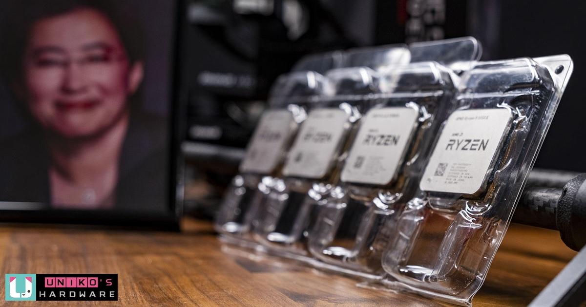傳聞 AMD Zen 4 CPU 比上代效能提高 40% ?!