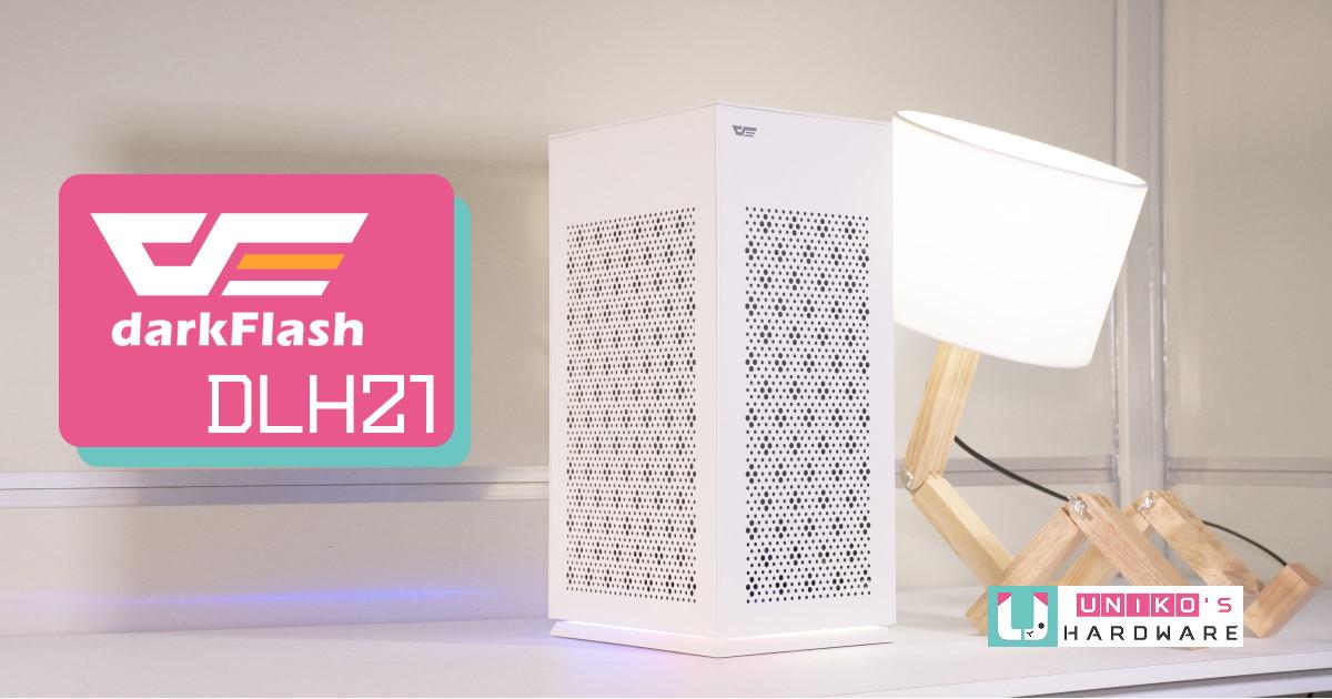 darkFlash 大飛發布 DLH21 mini-ITX 機殼。