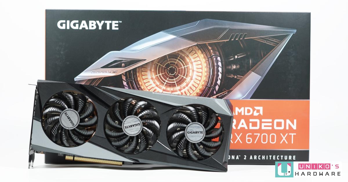 GIGABYTE Radeon RX 6700 XT GAMING OC 12G 評測開箱