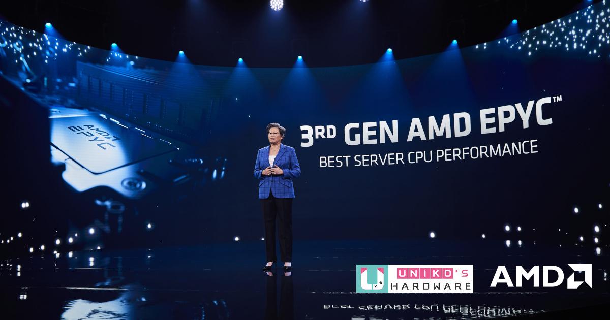 AMD EPYC 7003 系列 CPU 為最高效能伺服器處理器樹立新標竿。