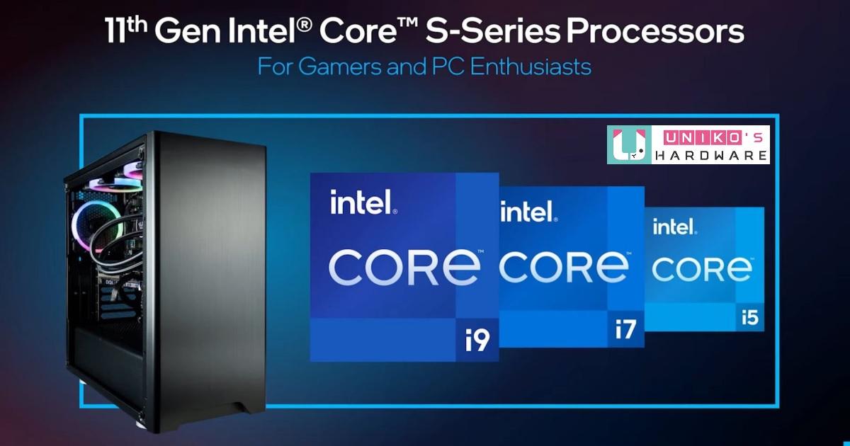 NDA 那是啥可以吃嗎?! Intel 11 代桌上型 Core i7 及 i9 CPU 規格完整洩漏