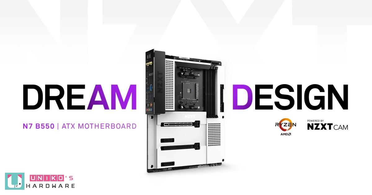 打造雙重信仰~ AMD x NZXT 新主機板 N7 B550 獻給有品味的你