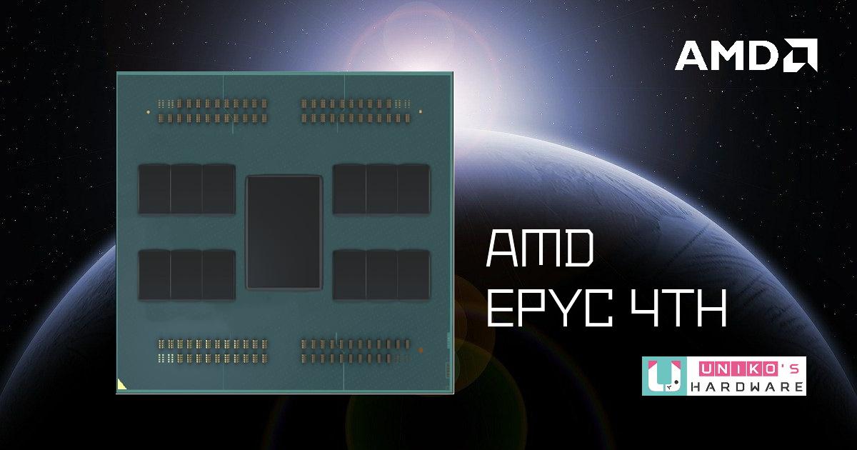 [RUMOR] Zen 4 架構、96 核心、DDR5 12 通道的 AMD 第 4 代 EPYC 規格曝光。