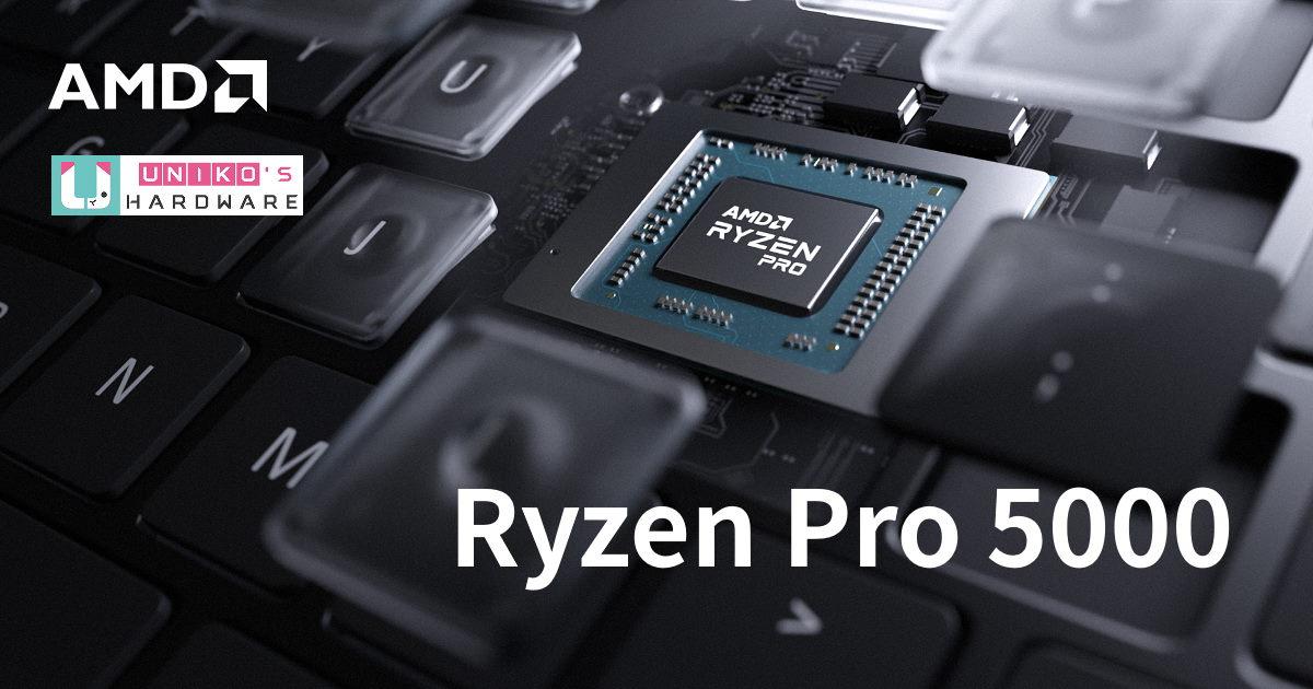 "AMD ""Zen 3"" 為全球最強大 Ryzen PRO 5000 系列商用行動處理器挹注頂尖效能。"