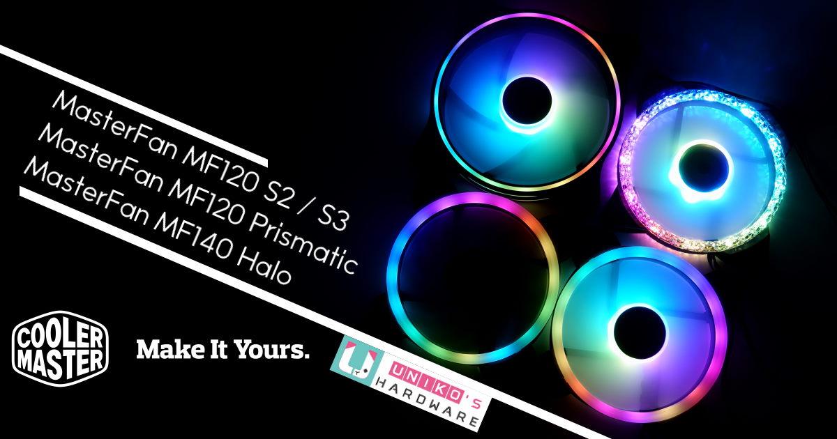 酷碼 MasterFan MF120 S2、MF120 S3、MF120 Prismatic、MF140 Halo 系統風扇開箱。