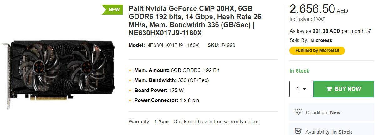 Palit 推出的 Nvidia CMP 30HX 礦卡在國外零售商網路上要價換算約 723 美元。