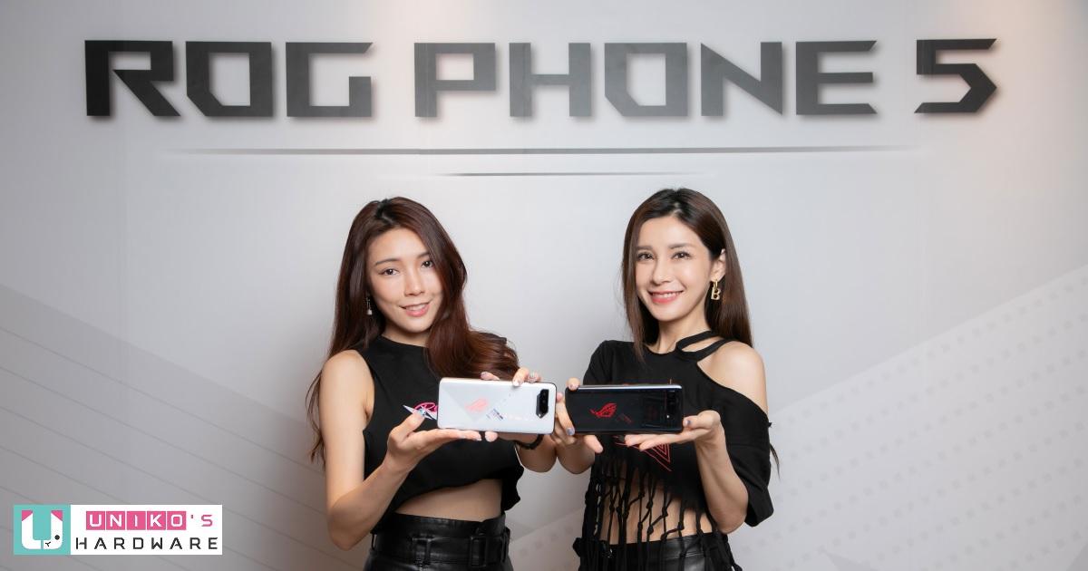尊爵不凡之眼~ ASUS 電競手機 ROG Phone 5 磅礡發表