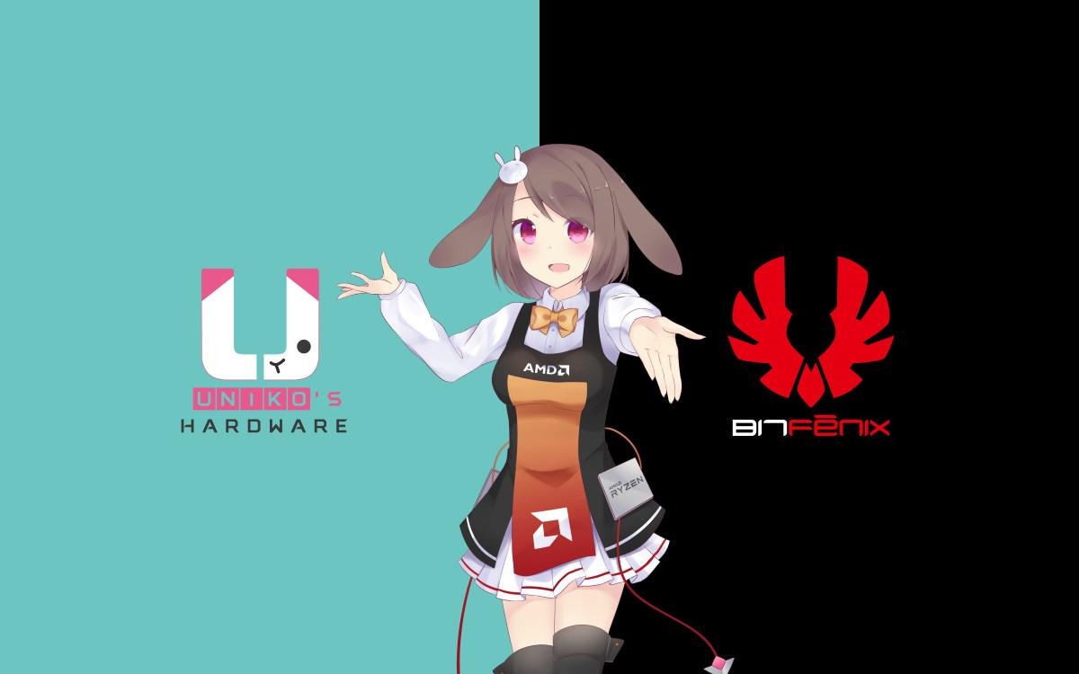UNIKO's Hardware、AMD 看板娘、BitFenix 歡迎大家成為 UH 飯。