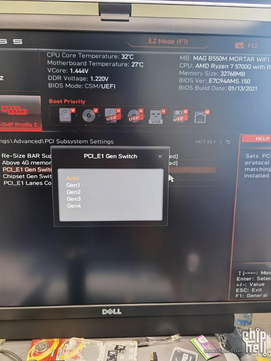 MSI BIOS 畫面。