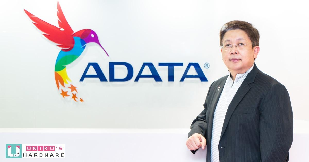 ADATA 威剛科技歡慶二十週年,百萬好禮瘋狂抽獎送