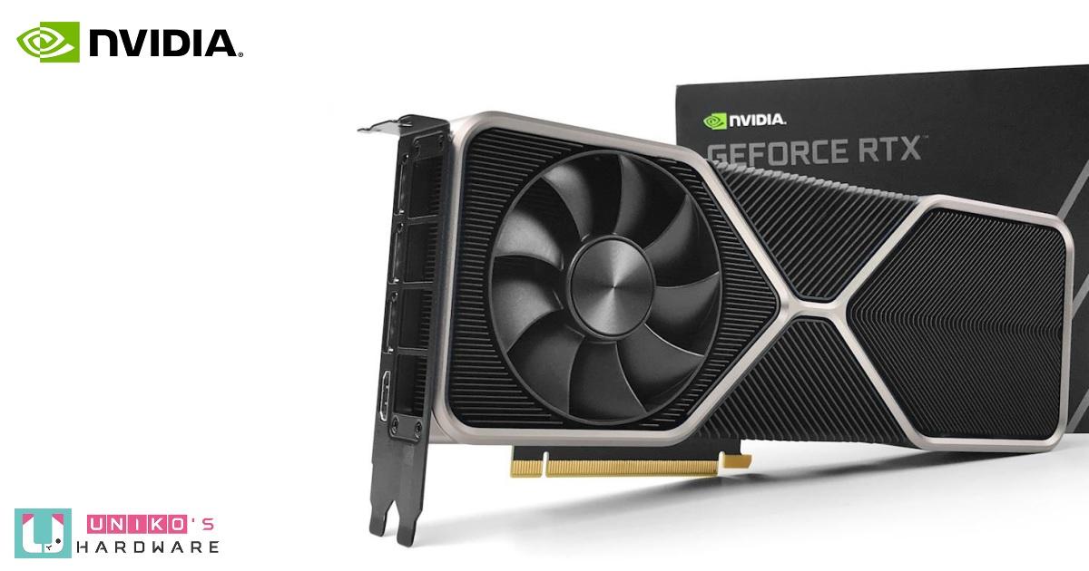 救星現身~ NVIDIA GeForce RTX 3080 Ti 將於 5/26 上市